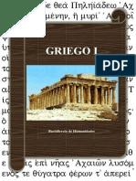 262cuaderno-gramatica griega