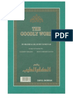 The Good Word by Ibn Tammiyah