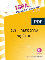 OSOTSAPA Camp to University - English