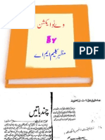 103-Way To Action 1 by Mazhar Kaleem