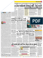 29ahmedabad Dak Pg4 0