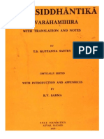 Pancha Siddhantika