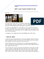Pasture Conservation - Hay Method