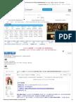 Dll-files fixer.pdf