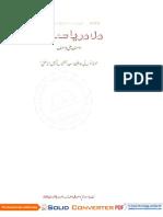 Dil Darya Samandar by Wasif Ali Wasif