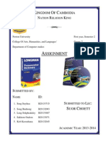 English Assingment