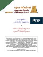 Madurai Kanchi