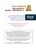 Prabantha Thirattu 7