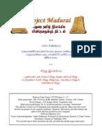 catalogueoftamil00brituoft pdf | Tamil Literature | Poetry