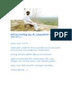 Vairamuthu_NilaRaseegan