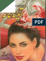 Aaina Khana