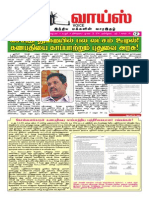Mathi Voice 45th Issue