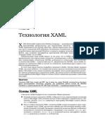 ЧФЬД.pdf