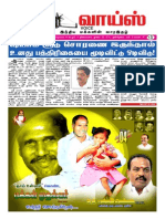 Mathi Voice 46th Issue