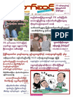 Myanmar Than Taw Sint Vol 3 No 21