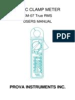 PROVA cm-07