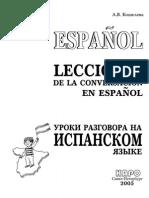 Lecciones de La Conversacion en Espanol