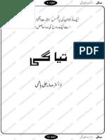 Tayagi by Dr. Sabir Ali Hashmi