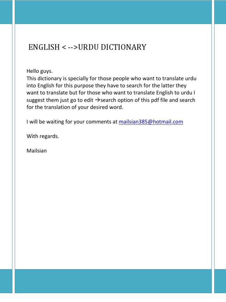 Return envelope meaning in urdu best envelope 2017 urdu dictionary s on google play stopboris Gallery