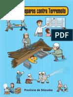 Guidebook Portuguese