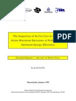 emission testing report