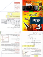 Zed Physics 3AS