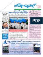 Union Daily (4-8-2014)