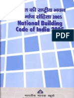 National Building Code Of India 2005 Pdf Full