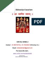 Dus Mahavidya Kavacham (दस महाविद्या कवच)