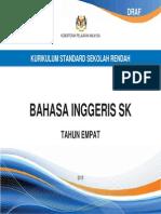 DSK Eng SK Thn 4