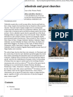 Architecture of Cathedrals and Great Churches - Wikipedia, The Free Encyclopedia