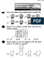 NSTSE 2013 Question Paper for Class 2