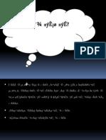 sirikatai aivu (1) (1)