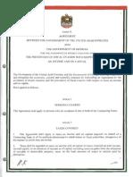 DTC agreement between Georgia and United Arab Emirates
