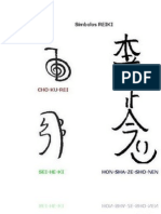 Usui Symbols