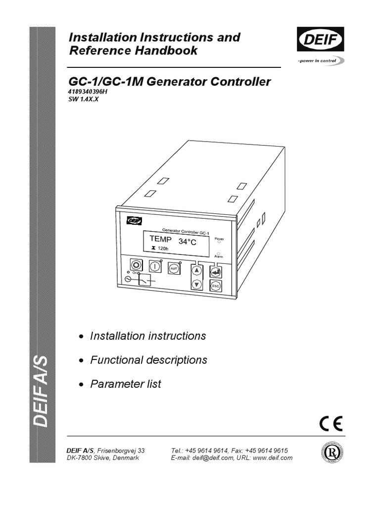 gc 1m installation instructions relay power supply rh scribd com