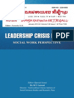 Social Work Magazine ,Vol-4 Jan Issue-1, 2014