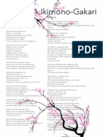 Sakura - Ikimono Gakari Lyrics