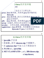 Java1-10_PKU