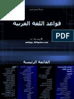 Buku Qawaid (1)