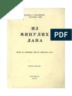 Iz minulih dana - gradja za istoriju drugog svetskog rata Milorad Joksimovic
