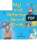 My First Hebrew Word Book_