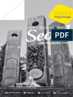 Seoul's Catholic Pilgrimage Routes (Korean)