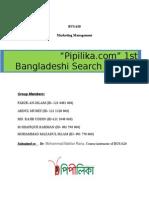 Marketing plan on Pipilika.com