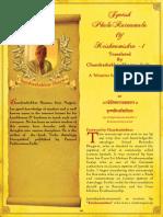 JyotishPhalaratnamalaOfKrishnamishra