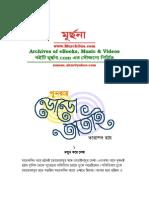 Punoray Dodo Tatai by Tarapodo Roy