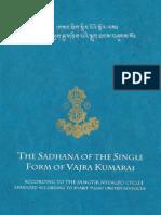 1. Tthe Sadhana of the Single Form of Vajra Kumara