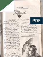 Mohabbat_aik_sagar-farhat_ishtiaq