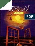 kujh_menu_maran_da_shoq_vi_si(asia mirza)