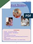Vishwabhanu June July 2014